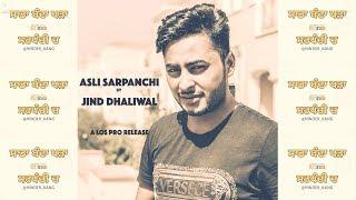 Asli Sarpanchi Jind Dhaliwal Free MP3 Song Download 320 Kbps