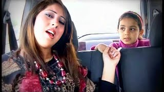 BAHIJA - 3La Slamtk Ayane Tiwit Adounite