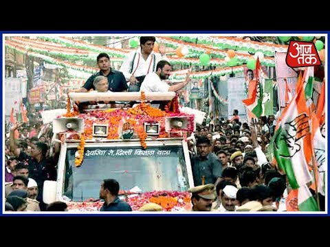 Breaking: Local Leader Amjad Salim Fights With SPG In Rahul Gandhi's Road Show