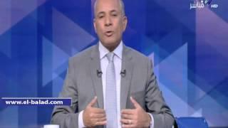 بالفيديو.. موسى: صحف بريطانية أكدت ضعف تأمين مطار شارل ديجول الفرنسي