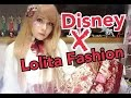 "DISNEY + LOLITA FASHION! ""Alice Red & Black"" by Baby the Stars Shine Bright UNBOXING"