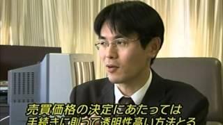 映像'07「市長、お手並拝見 奈良・生駒市政の365日」 vol.4
