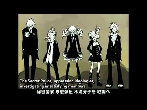 【鏡音リン POWER】Secret Police / Himitsu Keisatsu 秘密警察