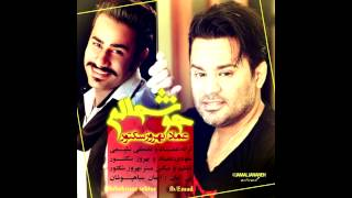 Emad PERSIAN SHAD DANCE RAGHSE MIX DJMASOUDREMIX 2014