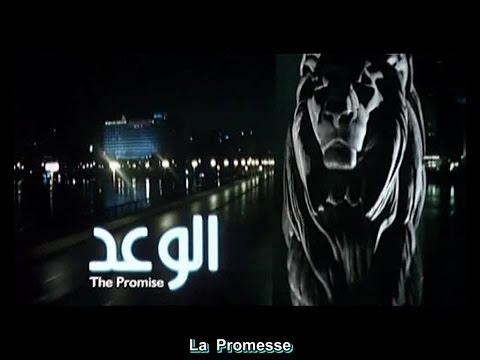 La Promesse. Film Égyptien Sous Titrée Français ( الوعد ) thumbnail