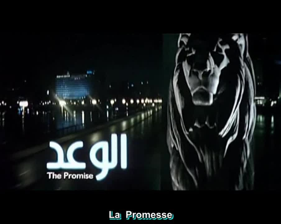 film egyptien reklam