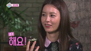 [Section TV] 섹션 TV - Why do you get old curiosity? Jeong Yumi!   20160710