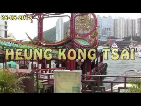 A SHORT TRIP TO KOWLOON & HONG KONG ISLAND