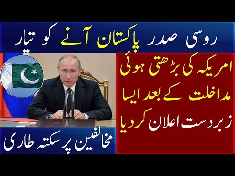 Russian Consulate General Alexander Khuzen on Thursday pressed a press conference in Karachi