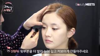 Урок Мейкапа - Korean Beauty - Makeup Tutorial - Successful Blind Date Makeup