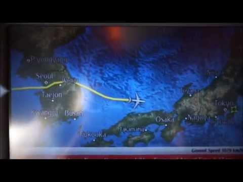 EMIRATES EK318 /   DUBAI (DXB)  to  TOKYO (NRT)