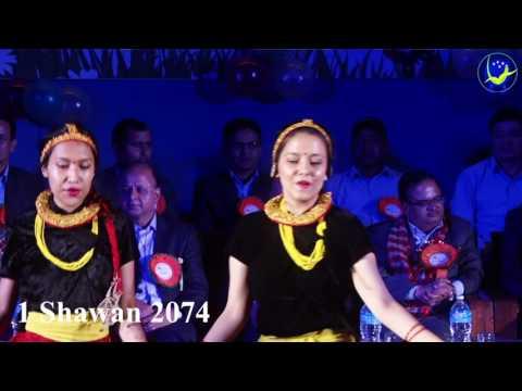 Ashmi and Group, Orientation Programme 2074 |  Nepal Pragya Pratisthan, Kamaladi, Kathmandu