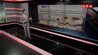 السلطة الرابعة   08 - 10 - 2018   تقيدم اسامة سلطان   يمن شباب