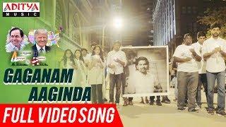 Gaganam Aaginda Full Video Song | A2A (Ameerpet 2 America) Songs | Rammohan Komanduri