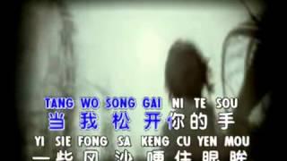Huang Cia Cia  Wo Pu Hou Hui   YouTube