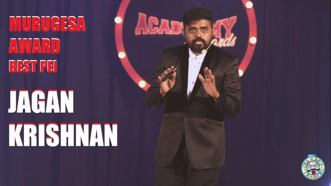 Best Pei - Murugesa Award (Acadummy Awards) ft. Jagan Krishnan