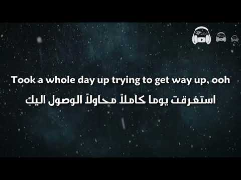Maroon 5 - Girls Like You ft. Cardi B مترجمة عربي