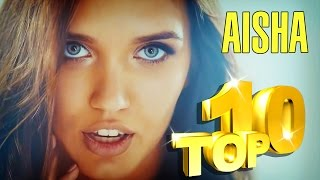 Aisha TOP 10 Covers 2016