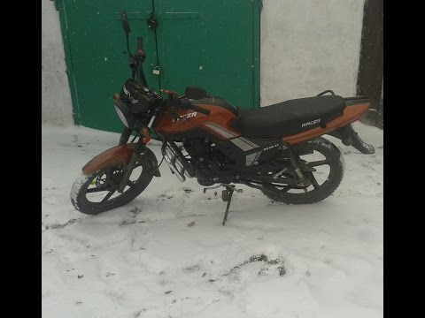 Как заводить мотоцикл после зимы на примере Racer Tiger 150-23