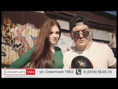 Инкомсервис-Магнитогорск - YouTube