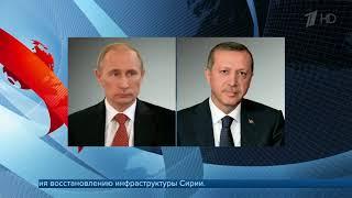 Экономические и торговые отношения России и Турции обсудили Владимир Путин и Реджеп Тайип Эрдоган