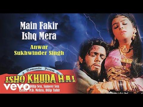 Official Audio Song | Ishq Khuda Hai | Sukhwinder Singh| Dilip Sen - Sameer Sen