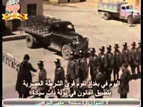 العراق  سنة 1950