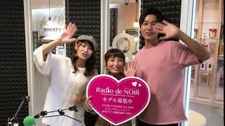 美容の力で福岡を元気に NOIR✖️TOLTEO 毎週火曜16時はradio de noir h...