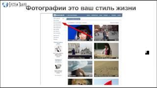 Swiss Halley Як правильно налаштувати свою сторінку в соц мережах
