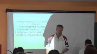 Холодинский Михаил Михайлович о Бакфасте  Holodinsky Mikhail Mikhailovich on Buckfast