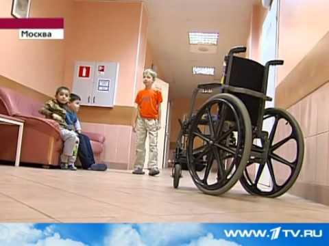 Научный центр здоровья детей на Первом канале