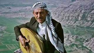 ياقلب حب الغانيات/ لعملاق الفن اليمني محمد حمود الحارثي