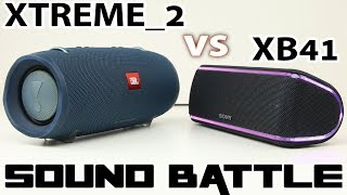 JBL XTREME 2 vs SONY SRS XB41 : Sound Battle