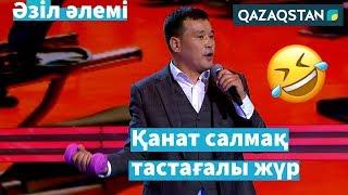 Қанат Әлжаппаров: