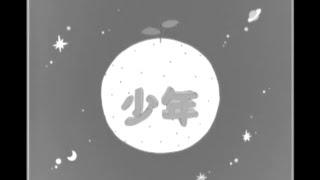 數位音樂平台] 馬上聽https://Yuzu.lnk.to/AllTimeBestAY 日本國民天團...