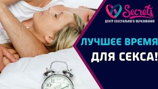 видео Как удивить мужчину в постели: лучшие сценарии сексуальных игр