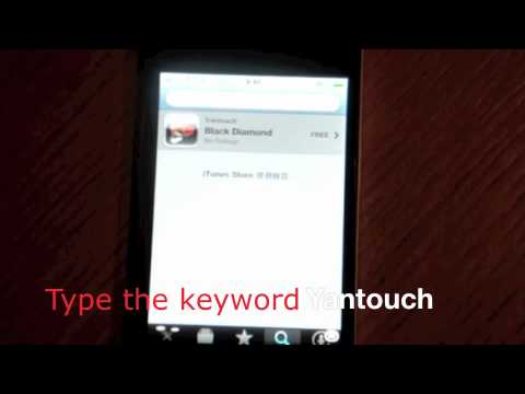 Black Diamond-How to download the software from App Store