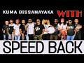 Normal nonstop-speed back monaragala