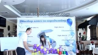 Как сделать сердце из воздушных шаров!(, 2014-10-03T16:14:16.000Z)