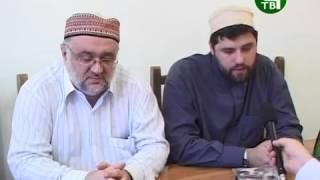 Приняли ислам Священники. Полосин и Сохин.