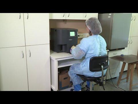 Лечение ВИЧ-инфекции (антиретровирусная терапия) — ГБУЗ
