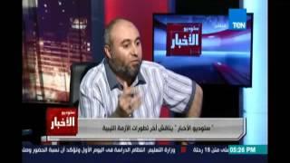 رمزي رميح :أشكر أفعال السيسي عندما وقف بجانب ليبيا عندما تخلي العالم كله عننا وليبيا لمصر أمن قومي