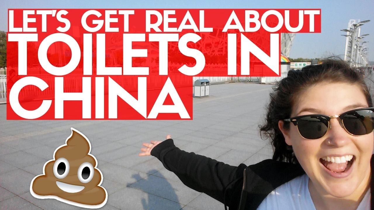BATHROOMS IN CHINA - Public Squat Toilets & Beyond - downloa.dk