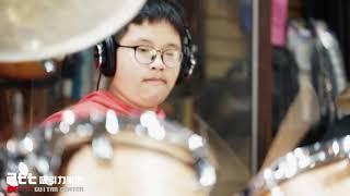 ㄚ蛋蛋【大田後生仔】 Drum Cover By att吸引力樂器
