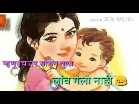 Ekti ekti ghabarlis na video status