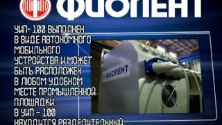 Промышленный электроинструмент УИП 100(Новый продукт от ПАО