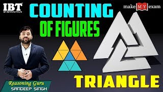 Counting Of Figures Tricks | Triangle | Best Tricks to Counting of figures  | By Sandeep Singh