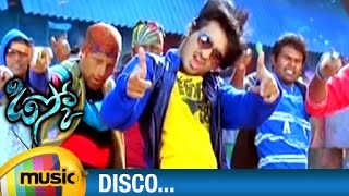 Disco Songs | Title Song | Nikhil | Sara | Disco Telugu Video Song | Mango Music