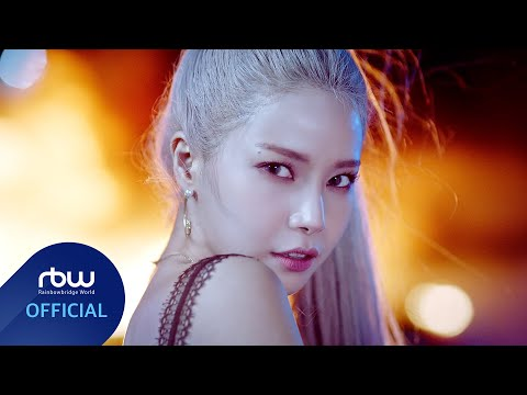 Youtube: Spit it out / Solar (Mamamoo)