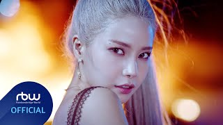 Download [MV] 솔라(SOLAR) - 뱉어(Spit it out) Mp3 and Videos